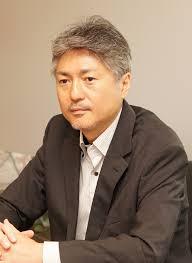 新井田浩一