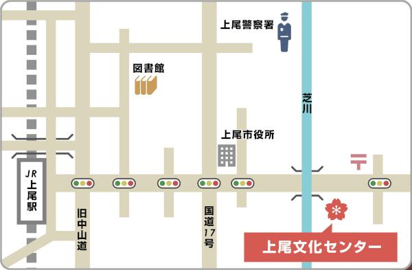 上尾市文化センター アクセスマップ