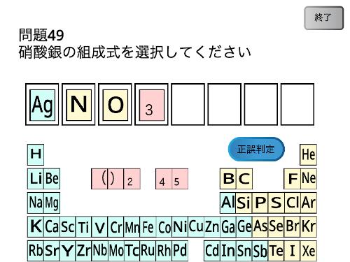 プロコンエントリー作品33